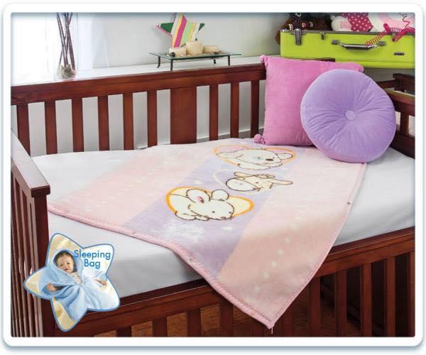 Κουβέρτα σάκος bebe - Baby Ternura