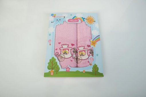Set 2 τεμ. πετσέτες μπάνιου-προσώπου bebe