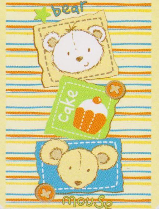 Κουβέρτα bebe κούνιας 80x110 - Pangue siel & yellow
